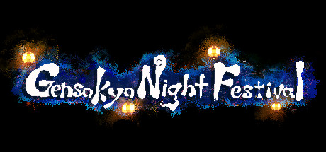 Gensokyo Night Festival Free Download PC Game