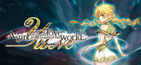 YU NO A girl who chants love at the bound of this world Free Download PC Game