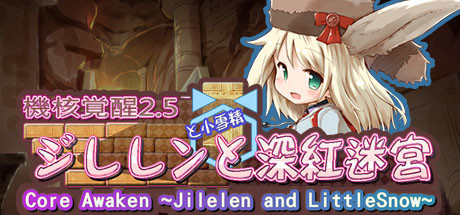 Core Awaken Jilelen and LittleSnow PC Game Free Download